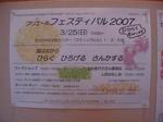 DVC00860.JPG